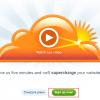 ブログ高速化:CloudFlareの導入