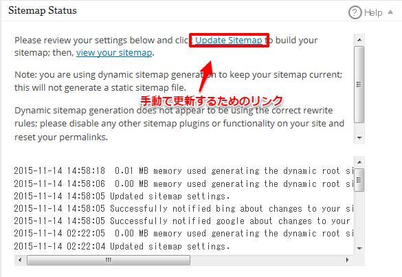 SitemapStatus2