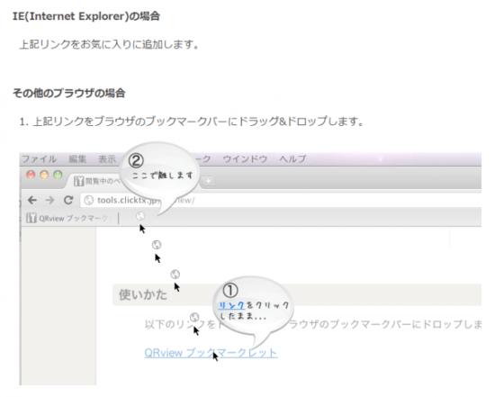 qrview_ex