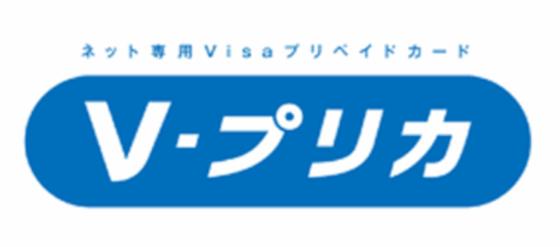 Vプリカイメージ