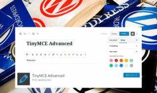 TinyMCE Advancedプラグイン用のバナー画像