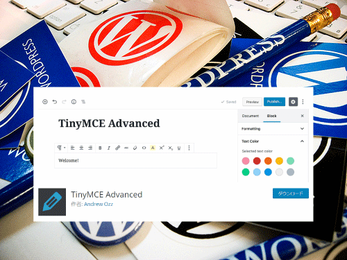 tinymcead_banner.png photo
